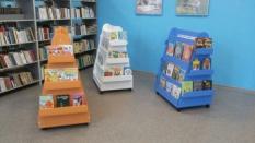 Библиотека в г.Свободном_1